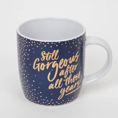 Still Gorgeous Mug