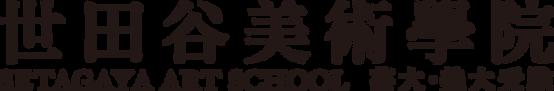 せたび文字新ロゴ.png