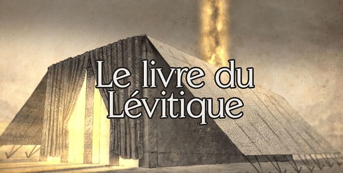 Le livre du Lévitique.jpeg