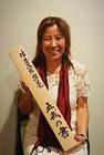 Jikiden Reiki teacher (Shihan)