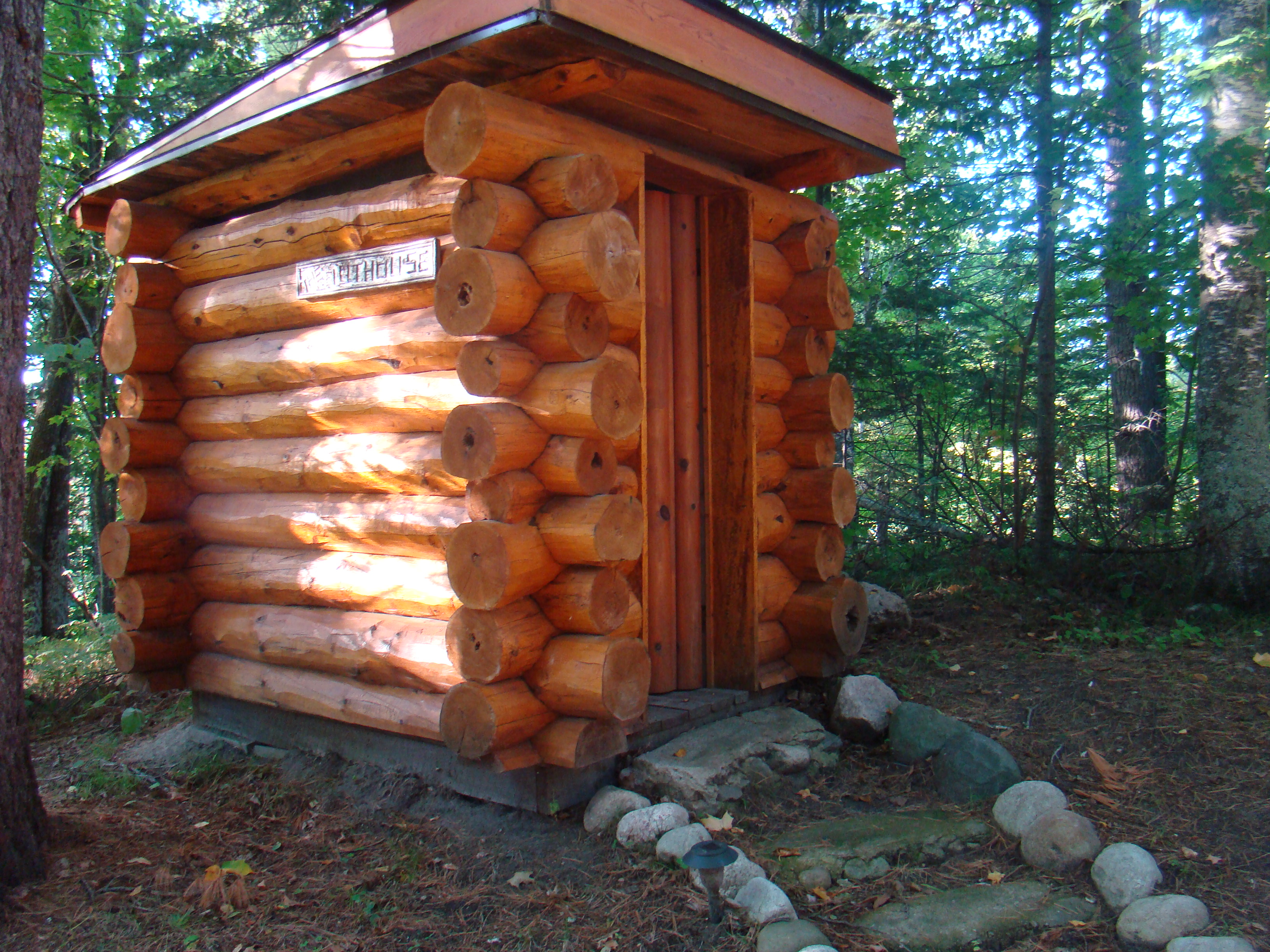 Your Own Outhouse