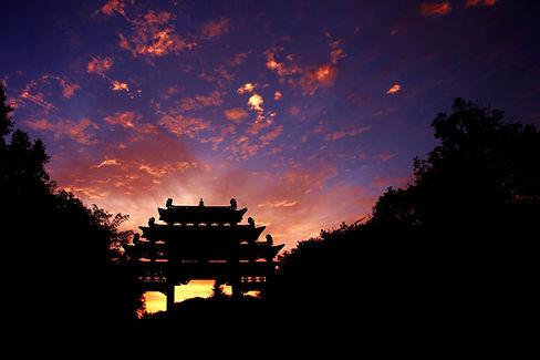 Wudang Mountain Gate