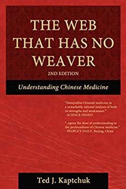 Web That Has No Weaver