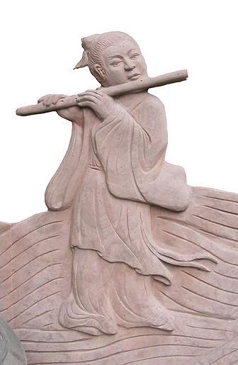 Han Xiang Zi