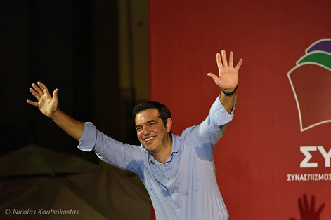 Alexis Tsipras addresses SYRIZA party supporters in Athens