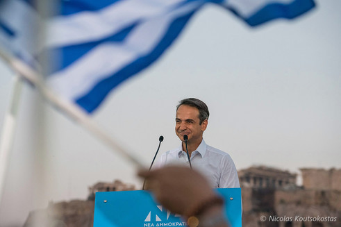 Kyriakos Mitsotakis addresses New Democracy party supporters in Athens