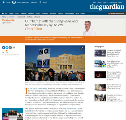 The Guardian. 20 July 2015.