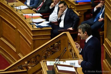 Greek Parliament debates justice system