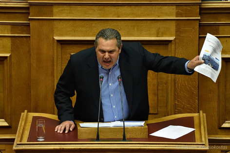 Greek Parliament approves pension and tax reform bill