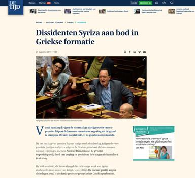 De Tijd. 24 August 2015.
