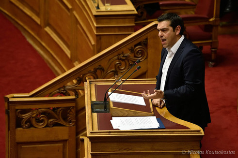 Alexis Tsipras announces policy program at Greek Parliament