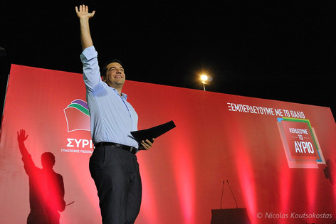 Alexis Tsipras holds campaign rally in Athens