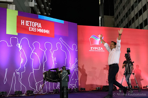 Alexis Tsipras addresses main pre-election rally in Athens