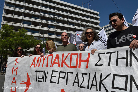 May Day rally in Athens