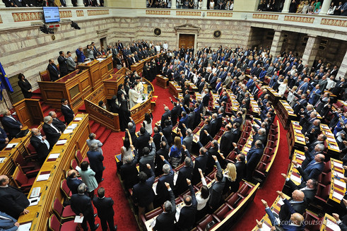Swearing-in ceremony of new Greek Parliament