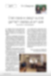 edição 09 - pág. 34.jpg