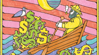 How Funds Manage Boatloads of Money
