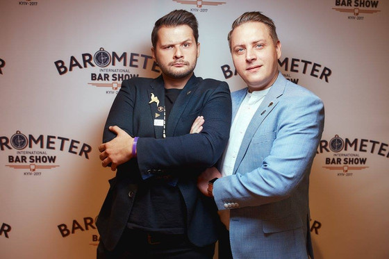 Barometer International Bar Show 2017
