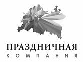 компания праздничная лого_ImgID1.png