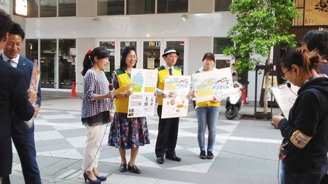 OH ! バンデス(宮城テレビ)の伝言板に生出演してきました。