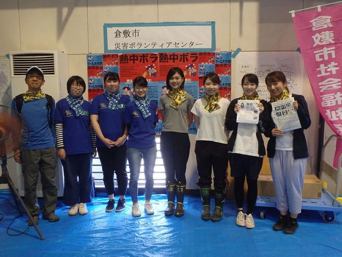 7人の女性は、倉敷市災害 ボランティアセンターの女性の方々です