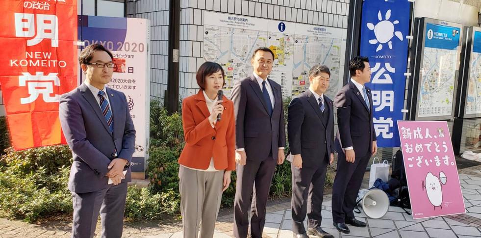 成人の日記念街頭演説会(2020年1月)
