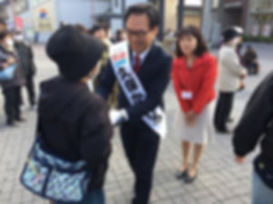 瀬谷駅北口駅前広場にて街頭演説。