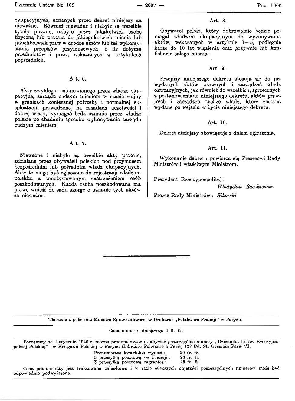 Dekret Raczkiewicza 2.jpg