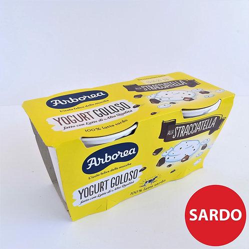 Arborea Yogurt Golosi Stracc.2X125 Gr