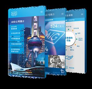 AIG Interface of Wechat mini-app