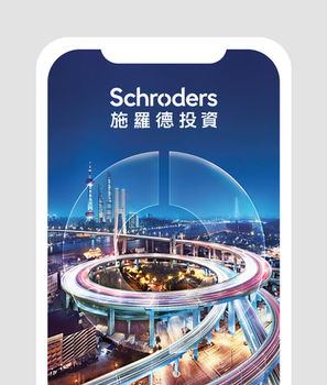 Schroders - China Asset Income Fund Campaign
