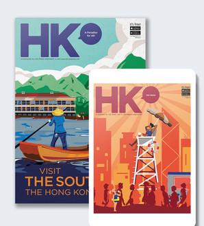 HK Magazine - Cover, Event and EditorialDesign