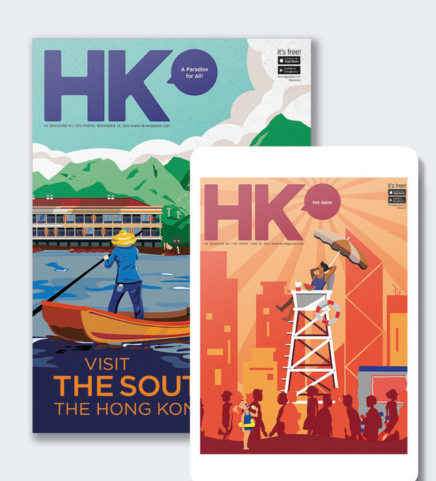 HK Magazine - Cover, Event and Editorial Design