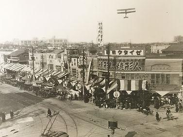 飛行機からのビラ撒き店舗画像.JPG