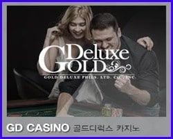 샌즈 GOLD-DELUXE-GAME-min.jpg
