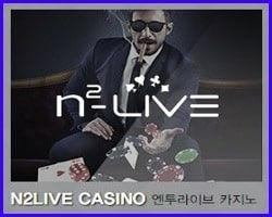 샌즈 N2LIVE-GAME-min.jpg