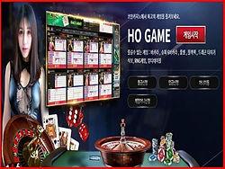 코인카지노 coin-casino-ho-min.jpg