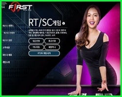 퍼스트카지노 FIRSTCASINO-RT-GAME-min.jpg