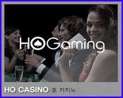 샌즈 HO-GAMING-min.jpg