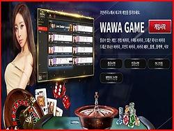 코인카지노 coin-casino-w-min.jpg