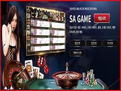 코인카지노 coin-casino-sa-min.jpg