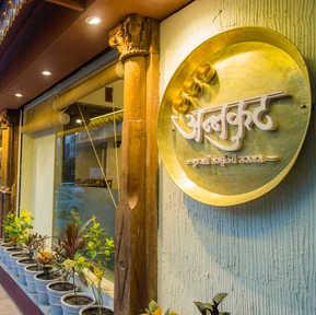 Annkut Restaurant