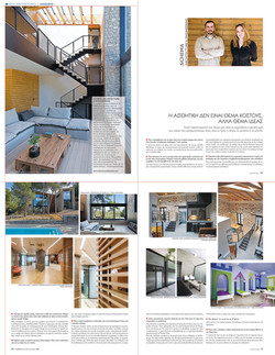 Ktirio Magazine