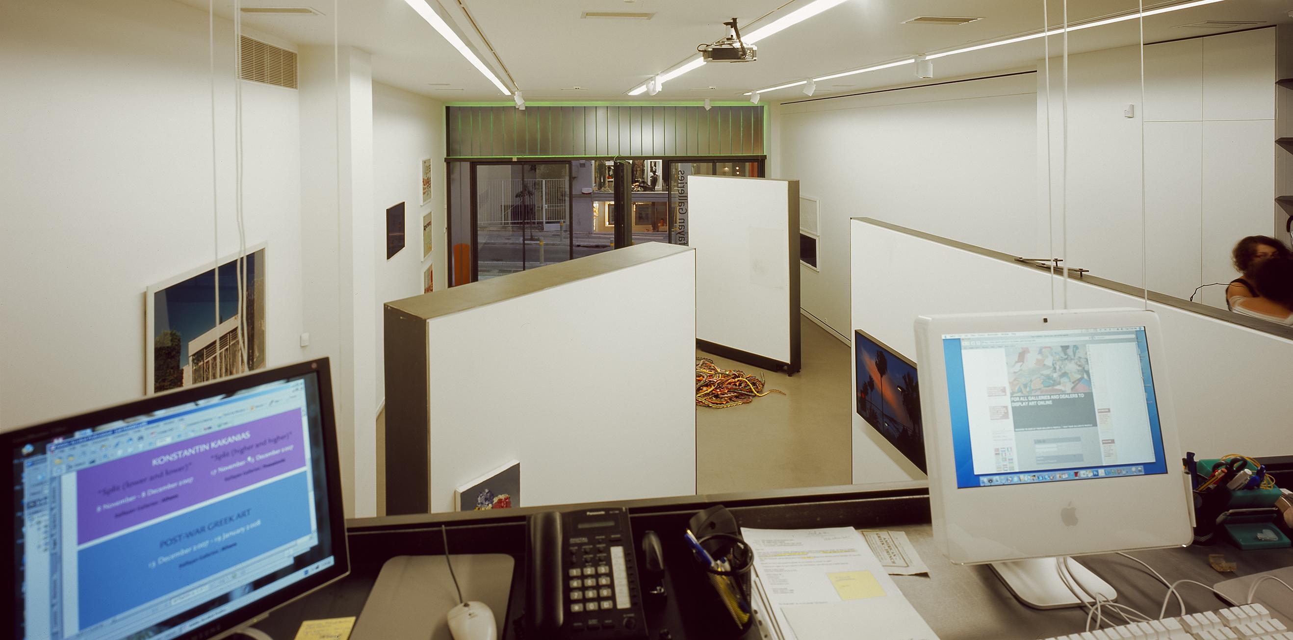 Οπτική από το γραφείο