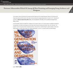 Harvard Grounded Visionaries
