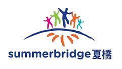 Summerbridge Logo