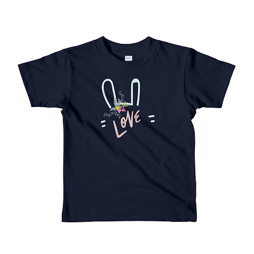 Some Bunny Loves you- Kids tshirt