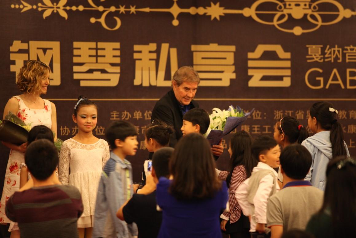 Concert_à_YONGKANG_Chine,_mai_2015