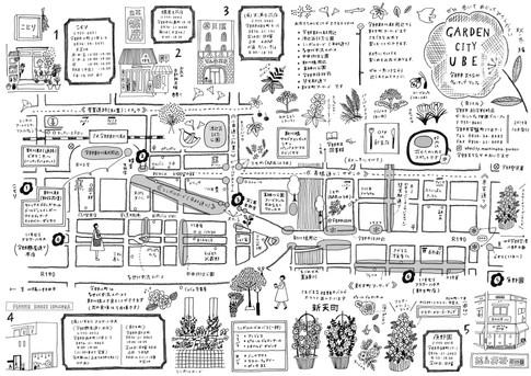 GARDEN CITY UBE 宇部市まちなかウォーキングマップ   宇部市