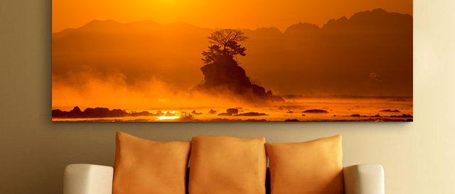 Amaharashi Sunrise